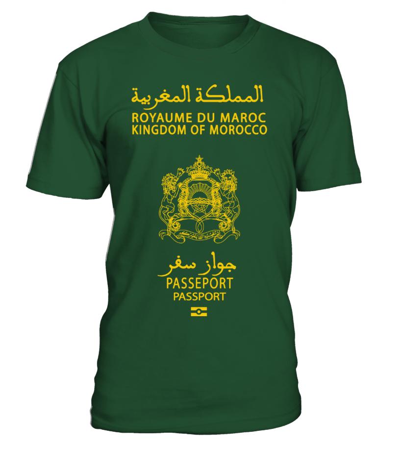 EDITION LIMITÉE جواز السفر المغربي